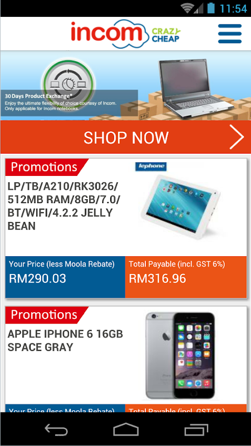 Incom Crazy Cheap (B2b2c)- screenshot