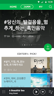 네이버 뮤직 - Naver Music- screenshot thumbnail