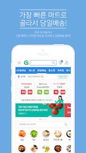 App Gmarket APK for Windows Phone