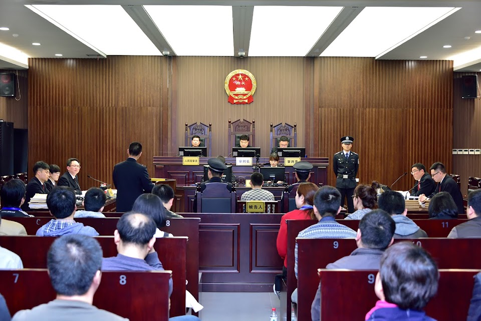 ChineseCourtroom