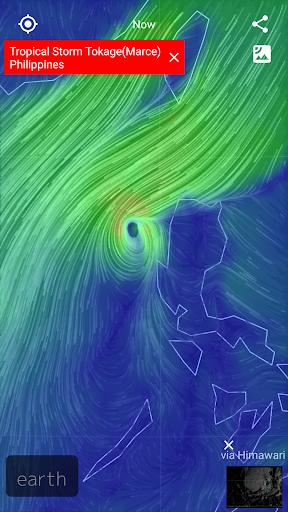 Wind Map ud83cudf2a Hurricane Tracker (3D Globe & Alerts) 2.2.9 Screenshots 14