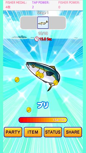 Explosion fishing collection 1.1 Windows u7528 5