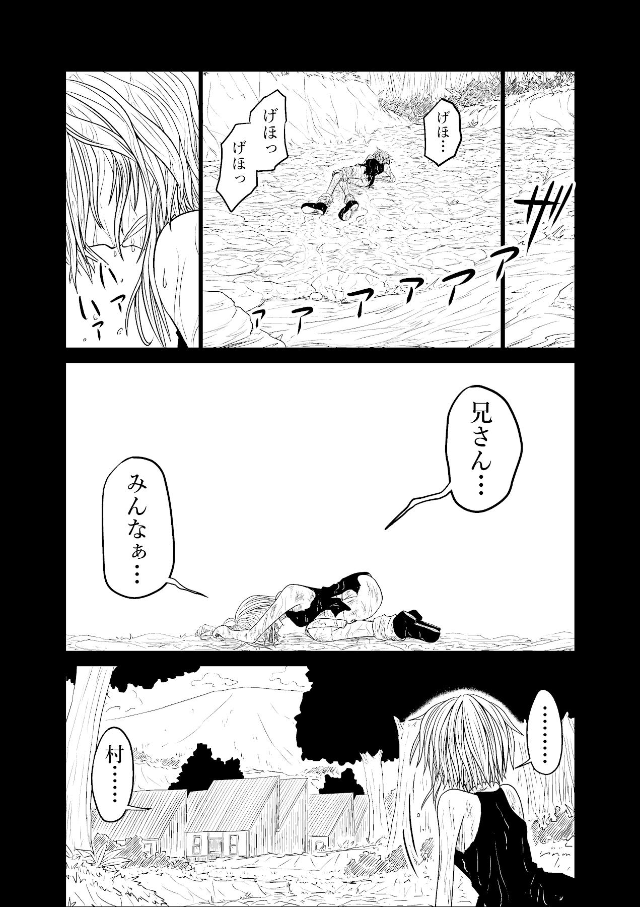 バリアス・サン10_2