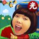 신봉선맞고3 : 국민고스톱 - Androidアプリ