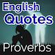 Download English Quotes And Proverbs For PC Windows and Mac