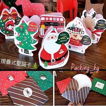 💕摺疊式聖誕卡 B款