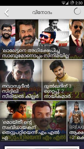 Daily Malayalam News