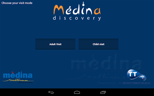Medina Discovery- screenshot thumbnail