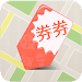 淘宝券券(找身边优惠) icon