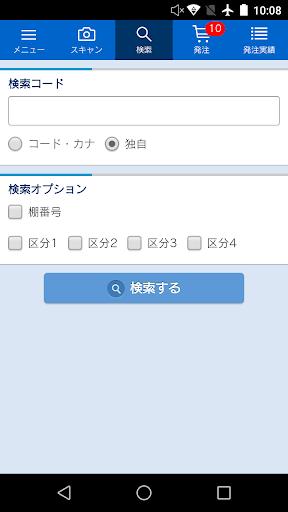 alf-webu767au6ce8 1.0.1 Windows u7528 2