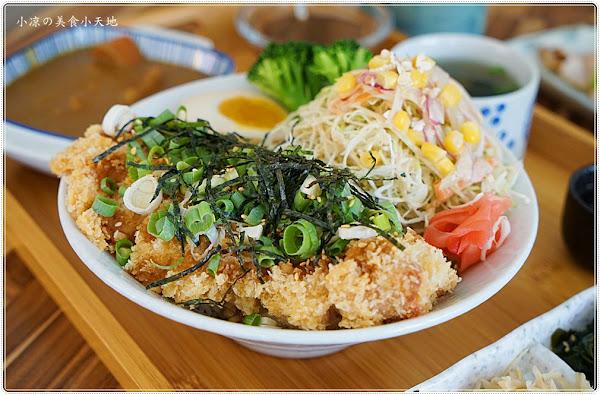 森禾日式和食