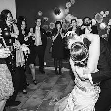 Wedding photographer Elias Gonzalez (eliasgonzalez). Photo of 11.05.2017