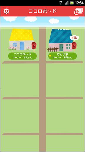 テトリス 無料 iPhone・Androidアプリ・PCゲーム