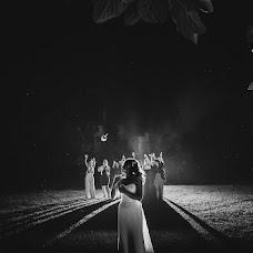 Wedding photographer Diego Miscioscia (diegomiscioscia). Photo of 20.12.2017