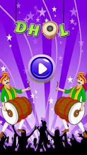 Dhol- screenshot thumbnail