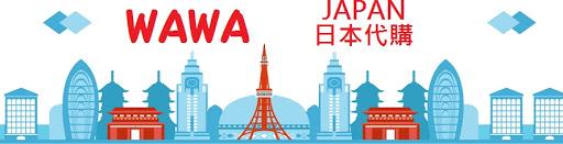 wawa日本代購封面主圖