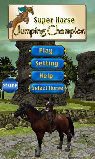 スーパー馬のジャンプチャンピオン
