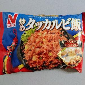 炒めタッカルビ飯