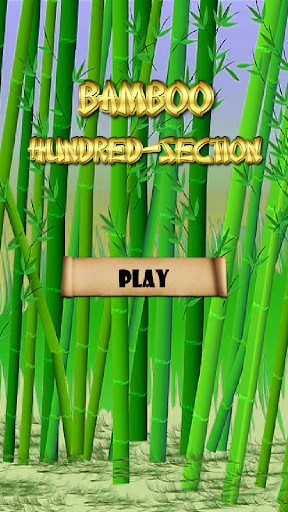 Hundred Sections Bamboo 1.1 screenshots 1