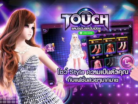 LINE Touch 1.0.19 screenshot 632550