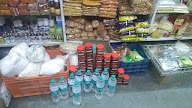 New Mangalore Stores photo 1
