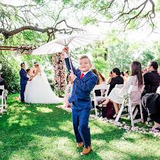 Wedding photographer Alejandro Souza (alejandrosouza). Photo of 16.05.2018