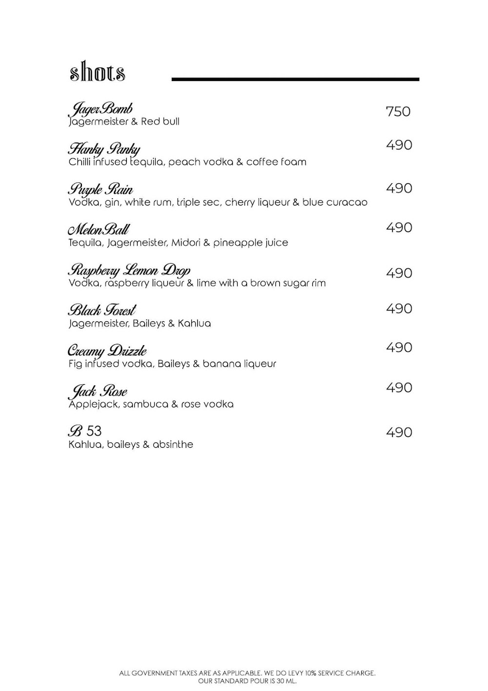 Rocky Star Cafe & Bar menu 15