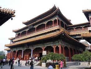 Photo: Lama Temple