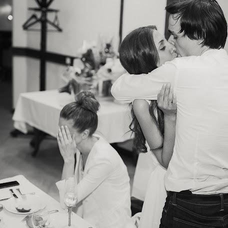 Wedding photographer Elena Suvorova (ElenaUnhead). Photo of 12.05.2016