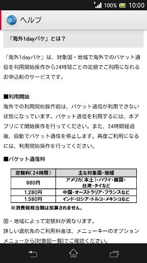 u6d77u59161dayu958bu59cb 1.5.5 Windows u7528 4