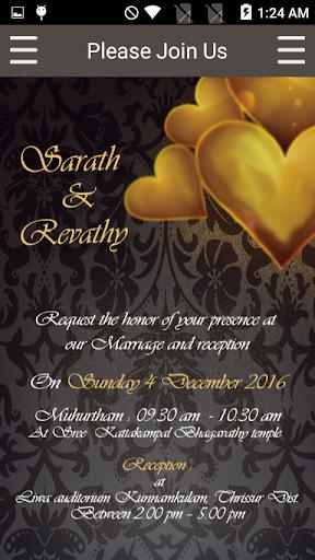 Sarath Weds Revathy screenshot