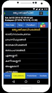 JyothishaDeepthi MalayalamFree - náhled