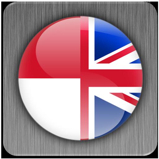 Kamus Indonesia Inggris Pro 書籍 App LOGO-APP試玩