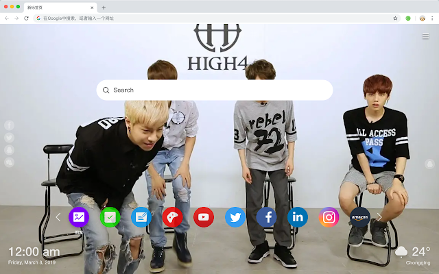 High4 New Tab & Wallpapers Collection