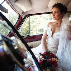 Wedding photographer Darya Doylidova (dariafotki). Photo of 08.10.2018