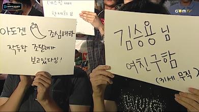 Photo: 김승용님 여친구함...31세........무직..