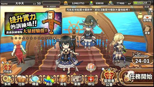 u5883u754cu4e4bu8a69Tactics 3.4.2 screenshots 4