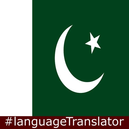 Download Pashto English Translator Google Play softwares