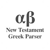 New Testament Greek Parser