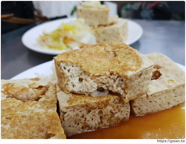 金佳脆皮臭豆腐