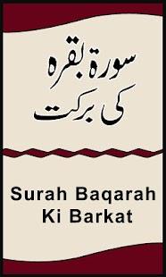 Surah Baqarah Ki Barkat - náhled