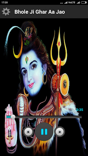 Shiv Bhakti Ringtones 1.0 screenshots 3