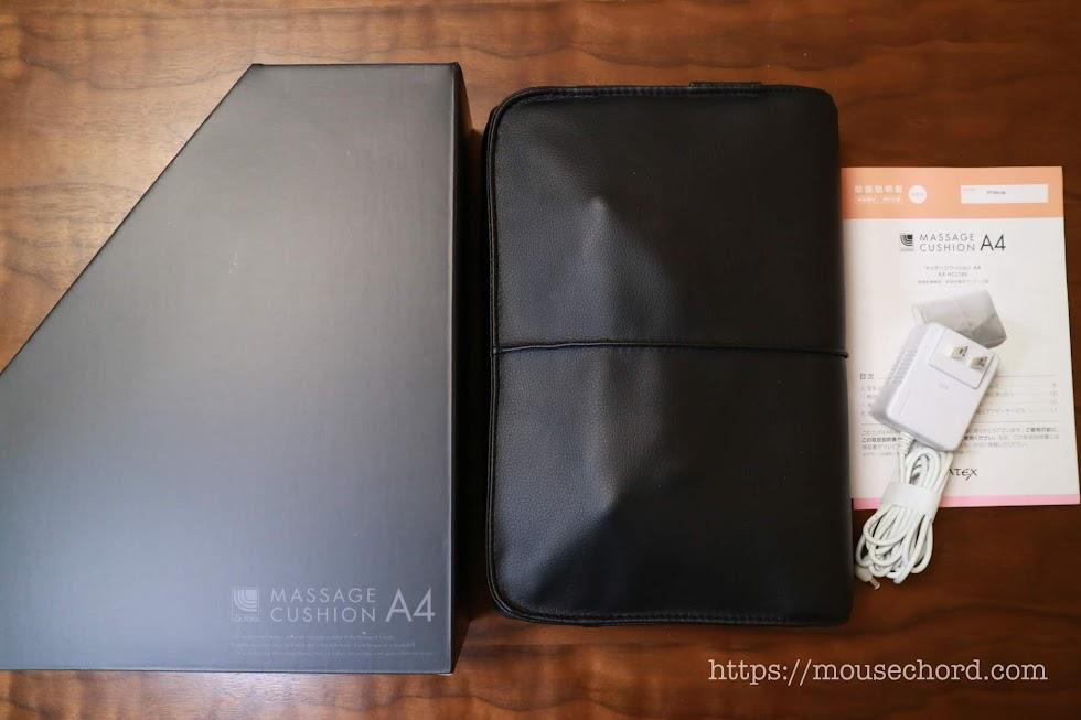 ATEX製「マッサージクッション A4」商品Review