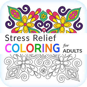 Download Stress Relief Adult Color Book for PC