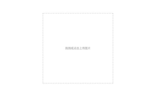 image-uploader