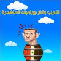 Multiply Bashar al-Assad icon