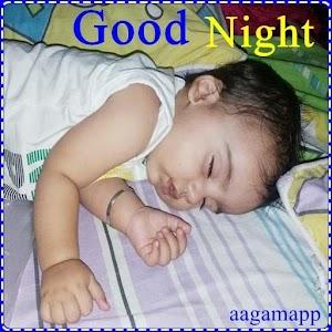Sweet Good Night 2016