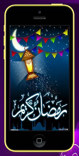 遊戲必備免費app推薦|صور وبطاقات رمضانية 2017線上免付費app下載|3C達人阿輝的APP