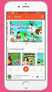 Adivasi gaana – Play And Download Adivasi Songs App Download For Android 5