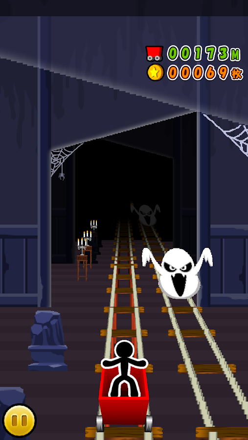 Torocco de Coins- screenshot
